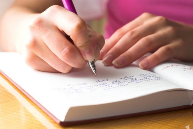 rüyada yazı yazdığını görmek